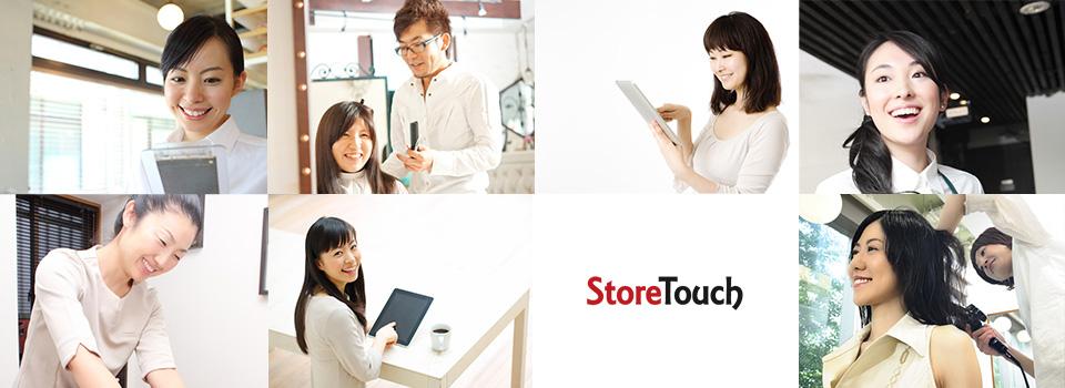 slide_storetouch